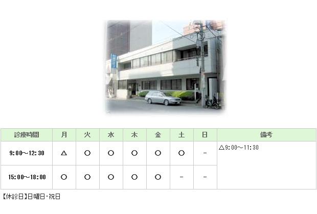 医療法人社団 杉本クリニック|広島市中区|耳鼻咽喉科