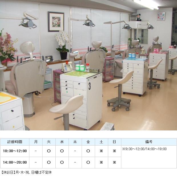 香川矯正歯科医院|吹田市|矯正歯科