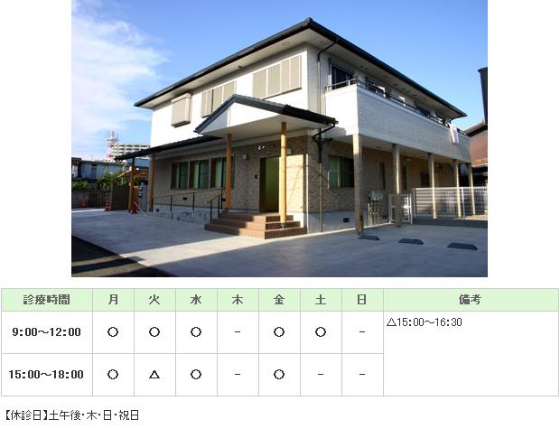さかい医院|川崎市中原区|内科