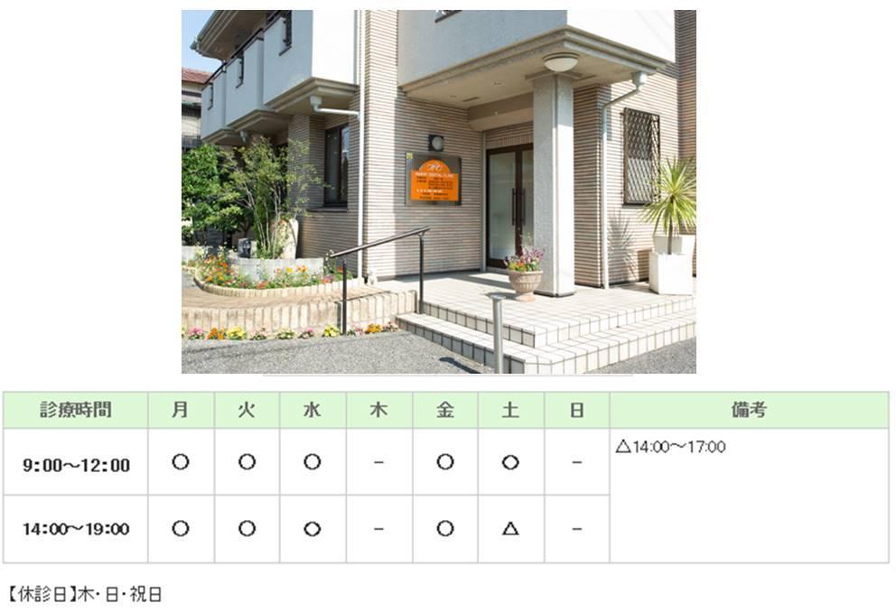 甘利歯科医院|鎌ヶ谷市|歯科