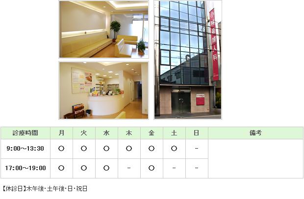 小林産婦人科|大阪市都島区|産婦人科