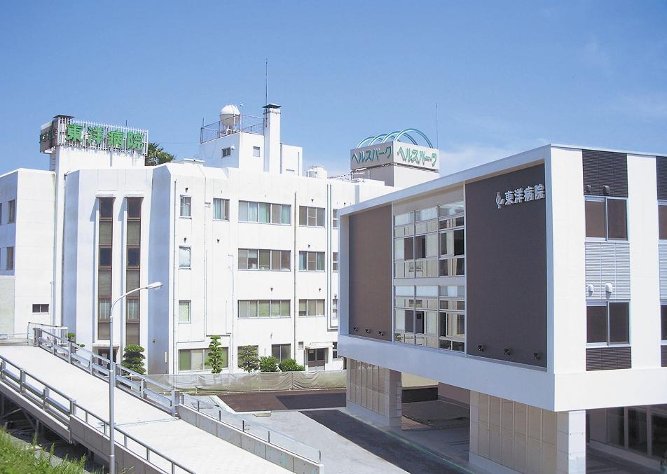 東洋病院|徳島市|リウマチ科