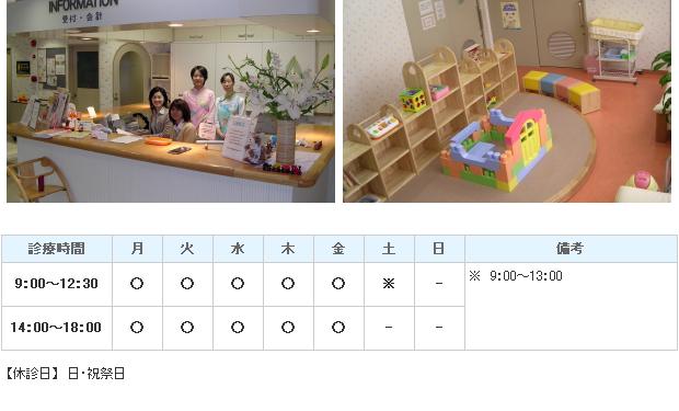 松本小児科医院|福岡市早良区|小児科