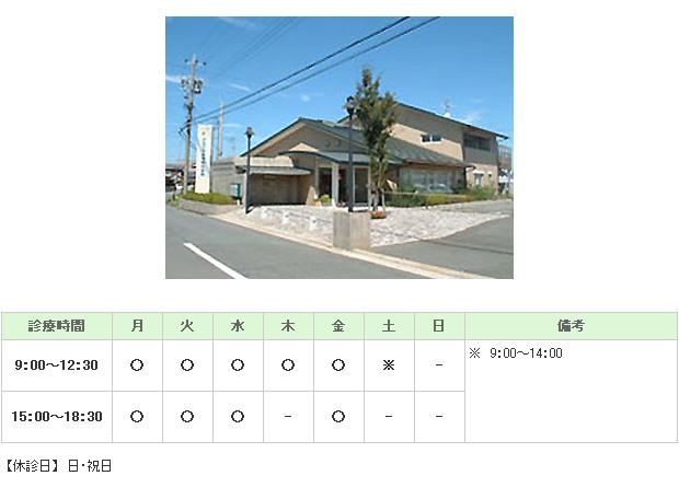 かねた耳鼻咽喉科医院|浜松市東区|耳鼻咽喉科