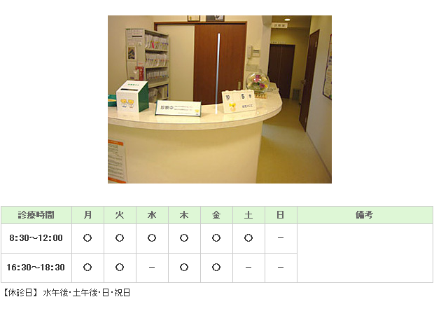 むらた医院|京都市中京区|心療内科