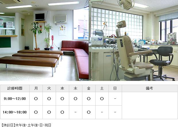 浅井耳鼻咽喉科医院|横浜市港南区|耳鼻咽喉科