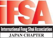 特定非営利活動法人IFSA Japan Chapter(国際風水協会日本支部)正会員