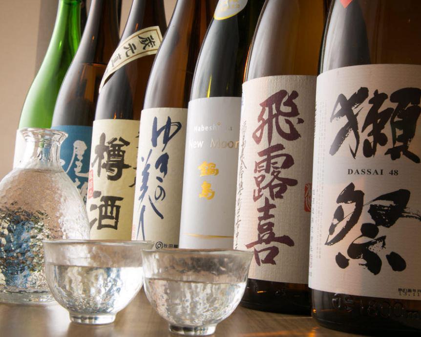 全国各地の日本酒を日替わりでご用意