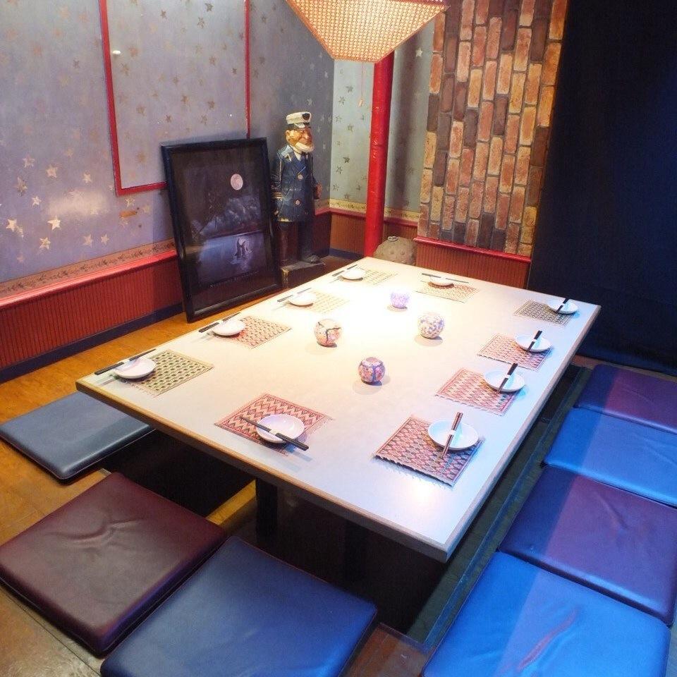 海の家 - 西武新宿 居酒屋
