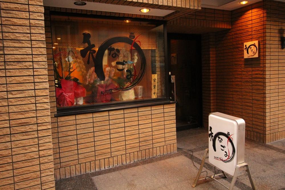 駅近!!JR板橋駅より1分!!wifiも使えます。