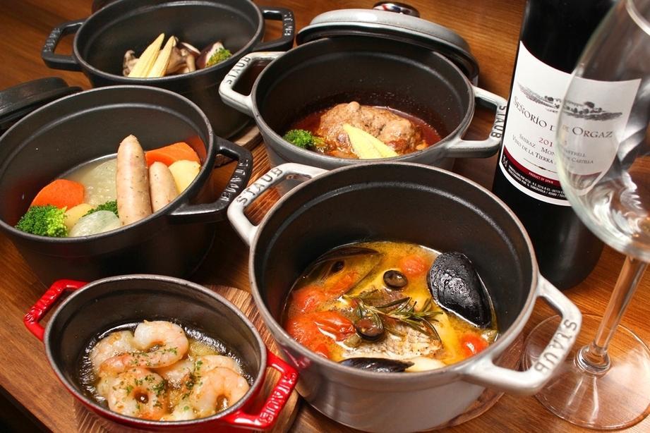 ココット鍋料理