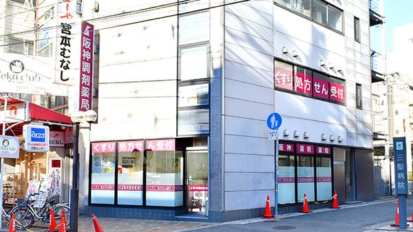 最新店舗情報一覧 | 阪神調剤薬局