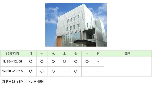 香月産婦人科医院|広島市西区|産婦人科