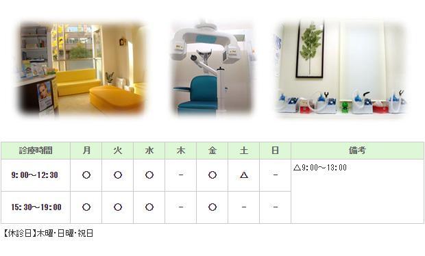 宮本耳鼻咽喉科|神戸市中央区|耳鼻咽喉科
