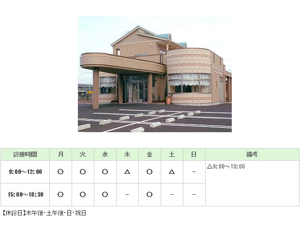 吉田耳鼻咽喉科クリニック|佐野市|耳鼻咽喉科