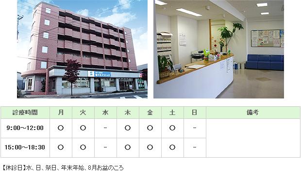 佐々木クリニック|水戸市|泌尿器科
