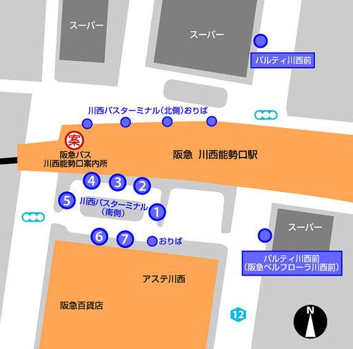 川西能勢口 阪急バス川西バスターミナル6のりば(61.62.64系統)乗車上加茂停下車すぐ