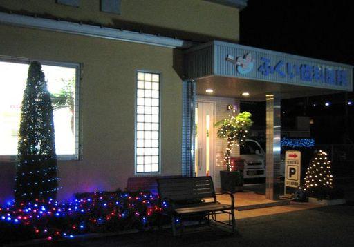 2011 Merry Christmas No.1