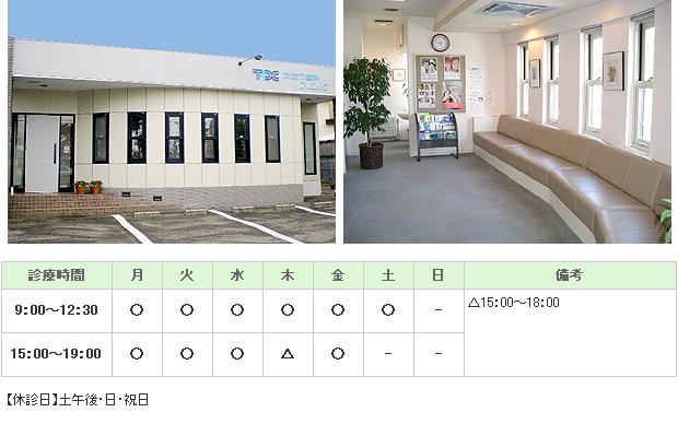 たなか歯科クリニック|釧路市|歯科