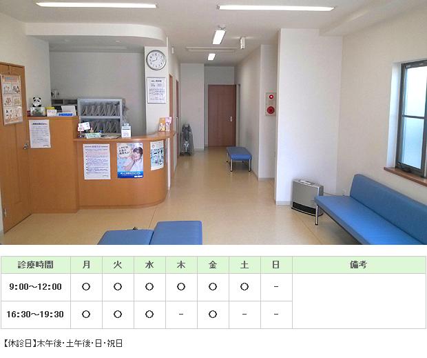 皮膚科 武田医院|堺市西区|皮膚科