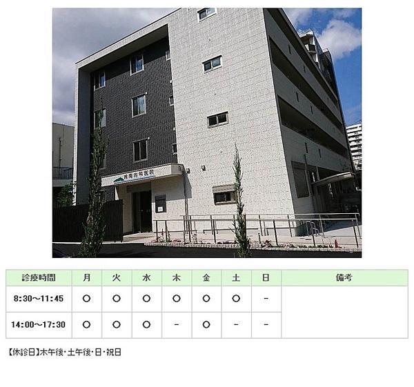 湘南内科医院|横須賀市|内科