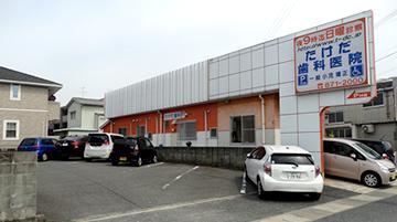 駐車場<br />医院左手の看板裏に14台分の駐車場をご用意しております。