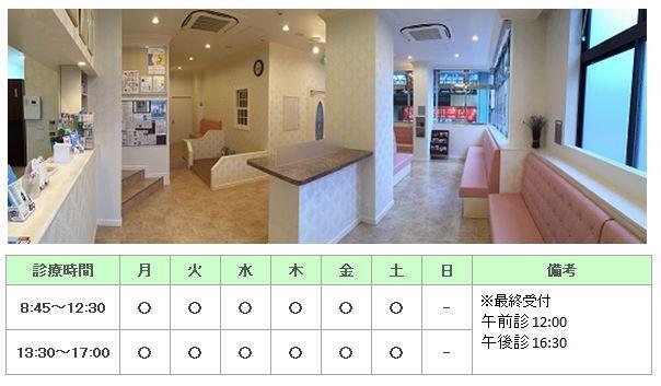 医療法人慶生会 ひぐち歯科クリニック|茨木市|歯科