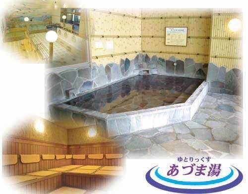 あづま湯|朝霞市|温泉浴場