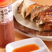 元祖信州味噌ダレ餃子の店