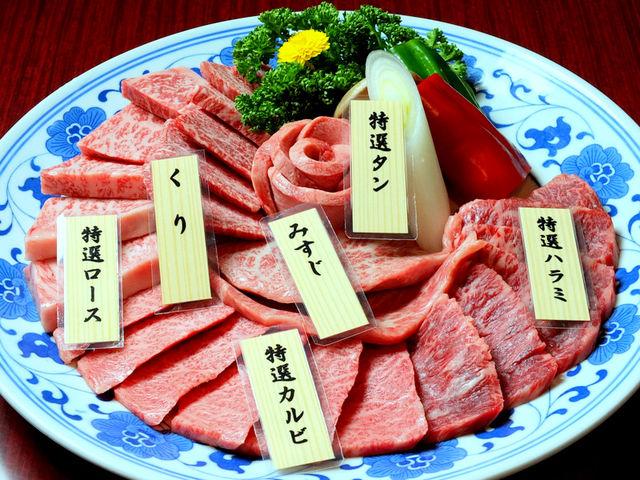 炭火焼肉 新宿柳苑 黒毛和牛専門店