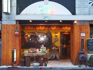 南欧田舎料理のお店 タパス