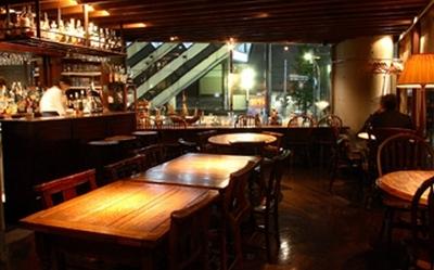 cafe & Bar RAIZ