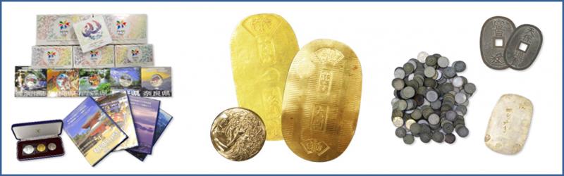 古銭参考画像