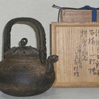 秦蔵六作の鉄瓶