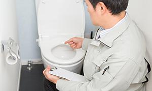 トイレに関する水のトラブル