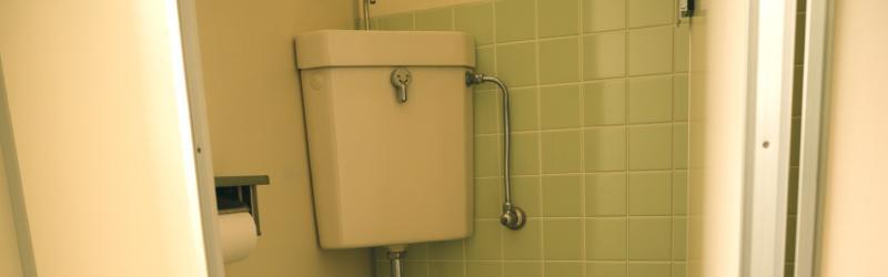 和式トイレの水漏れ