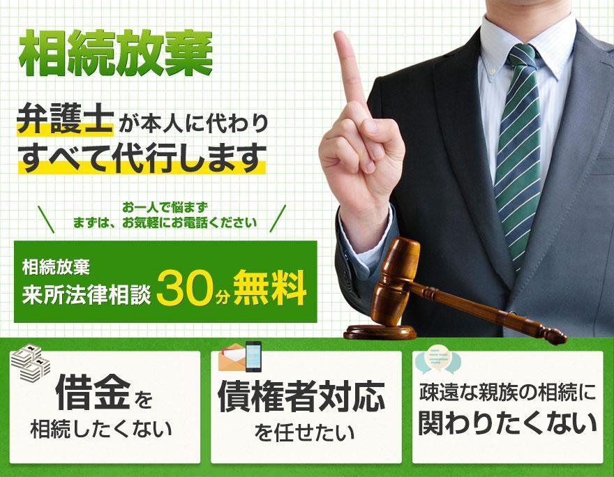弁護士が本人に代わりすべて代理いたします