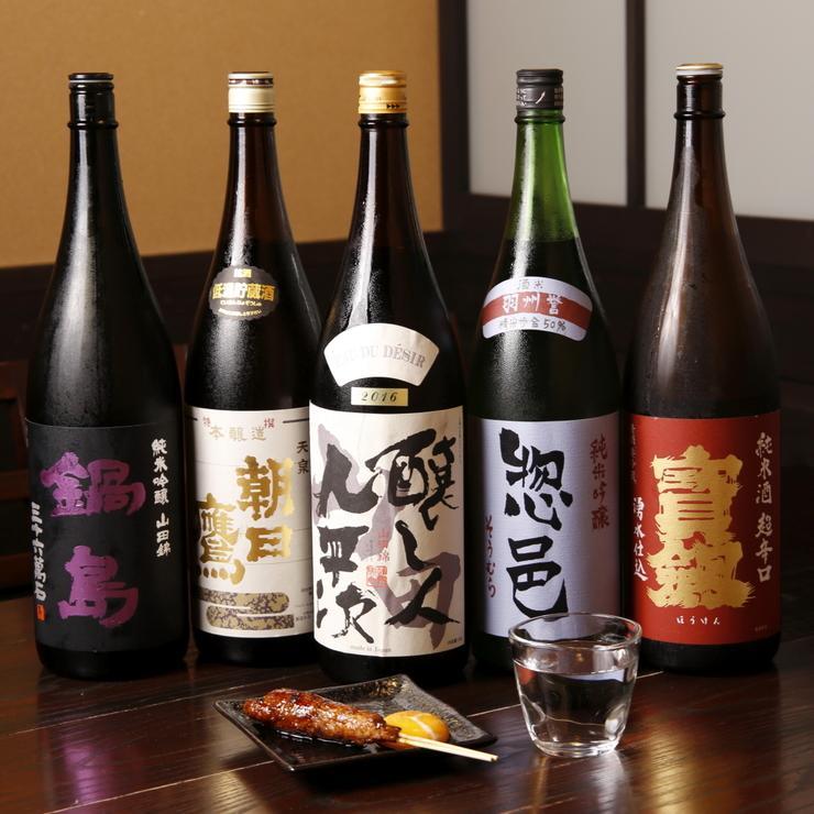 日本各地より◆こだわりの日本酒◆