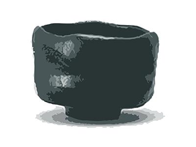 黒茶碗九代楽了入